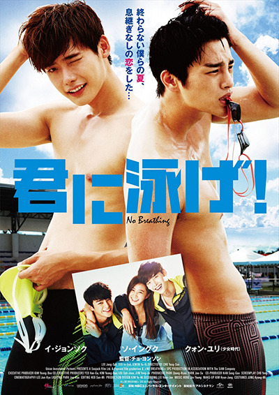 (C)<NO BREATHING> SPC All Rights Reserved.