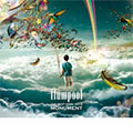 flumpool『The Best 2008-2014 「MONUMENT」』