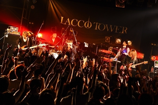 LACCO TOWER