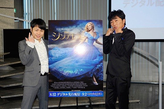 NON STYLE・井上裕介とスピードワゴン・小沢一敬