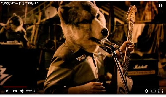 MAN WITH A MISSION(