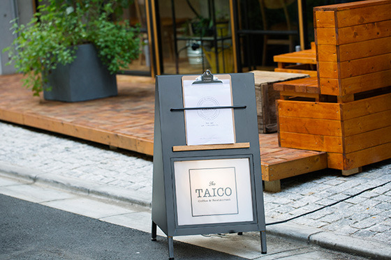 TAICO Coffee & Restaurant