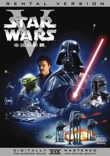 (C)&TM 2015 Lucasfilm Ltd.All Rights Reserved.