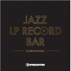 DeAGOSTINI 『JAZZ LP RECORD BAR』