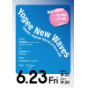 Yogee New Waves 『WAVES』 Release Special in Store LIVE 角舘健悟(Yogee New Waves)、ランタンパレード、KASHIF (PPP)、moccho