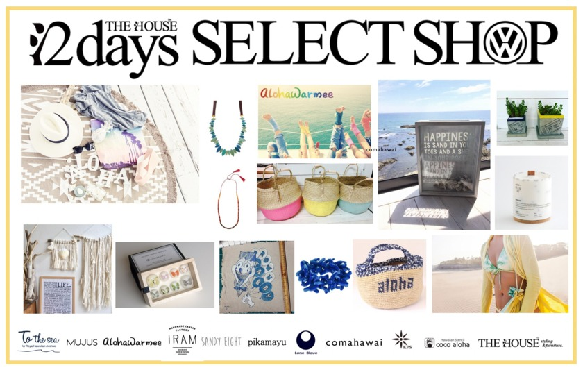 「2days SELECT SHOP presented by Volkswagen」