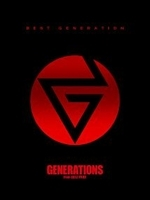 GENERATIONS from EXILE TRIBE『BEST GENERATION』