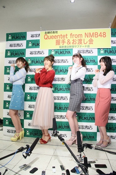 『Queentet from NMB48』握手&お渡し会(左から)植村梓、渋谷凪咲、吉田朱里、村瀬紗英)