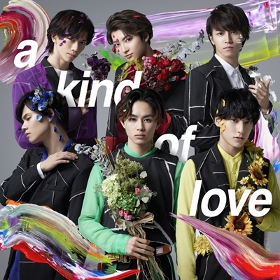 「a kind of love」