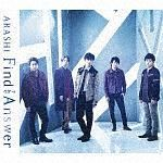 「Find The Answer (初回限定盤) (DVD付)」嵐