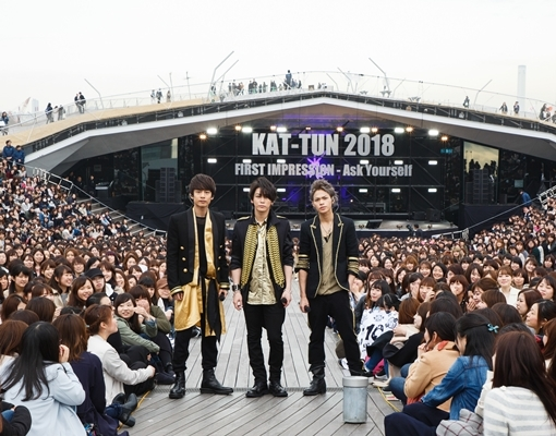 KAT-TUN 12周年イベント「KAT-TUN 2018 FIRST IMPRESSION - Ask Yourself」3月22日 横浜・大さん橋の様子
