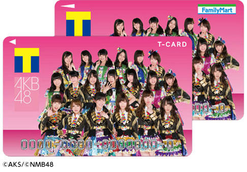 「AKB48 GROUP×Tカード」